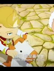 喜羊羊與灰太狼5喜氣羊羊過蛇年 花絮之真假灰太狼