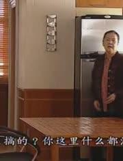 绝代商骄-视频在线观看-依然在等待503-爱奇艺
