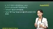 小学英语句子a句子小学毕业留言课堂图片