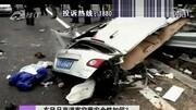 东风日产逍客究竟安全性如何?浙江车网浙江电视台《车报道》