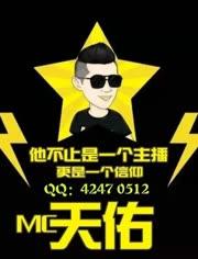 《曾经的王》MC天佑彩立方平台登录剪辑版 好看