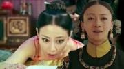 《延禧攻略》璎珞杀死高贵妃,却发现她是姐姐恩人,大哭对不起