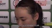2018年瑞典乒乓球公開賽:伊藤美誠大勝朱雨玲