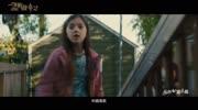 《一条狗的使命2》 周五上映,被网友获赞,观众:催泪又治愈