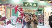 泰國芮一RAY面膜入駐51屆廣州美博會