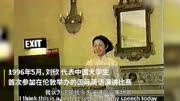 激動人心!CGTN主播劉欣迎戰美國主播翠西