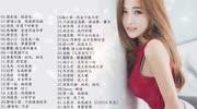 华语女演员排行榜赵丽颖第一,郑爽杨?#21916;?#36317;拉大