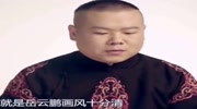 """岳云鵬站在雨中接孩子放學,""""一臉愁容不情愿"""",腳步疑似有傷"""
