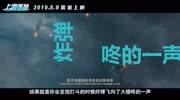 有《上海堡壘》的槍版嗎?盜版商:錄了30分鐘,受不了走人了