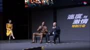 吳京出演好萊塢大片《速度與激情9》,飾演大反派對陣范迪塞爾