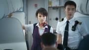 《中國機長》張涵予歐豪杜江袁泉取經英雄機組