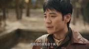 """《激情的歲月》開播獲好評 全民見證""""中國巨星""""成長"""
