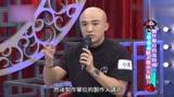 小明星大跟班:臺灣談話節目有多混,了解一下,認真你就輸了_騰