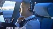 中國機長:李沁被飛機頂砸暈,醒后下意識1動作,觀眾紛紛淚目