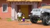 超级飞侠 第7季 第4集 喀麦隆的黑猩猩火车