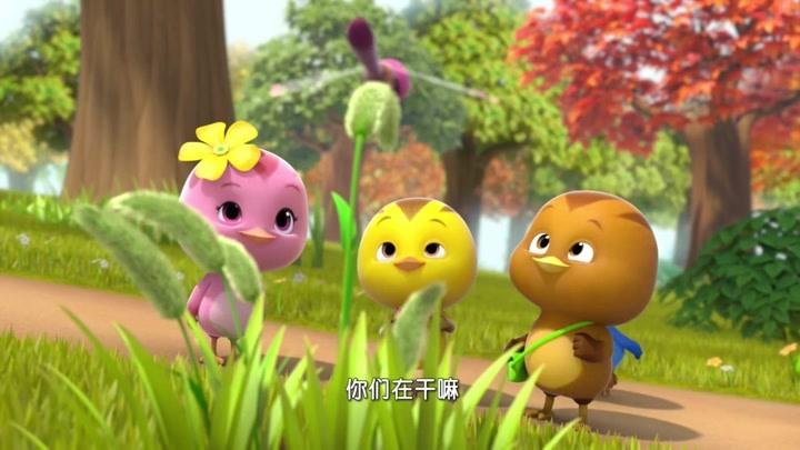 萌雞小隊 第2季 和小蜻蜓做朋友 精華版