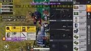和平菁英百變丶騷神【46443】精彩集錦_20191127_2_1