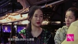 """妻子的浪漫旅行3升级版之妻子团体重曝光 魏大勋晚宴""""偷""""餐布?"""