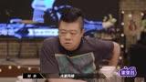 """乐队我做东之盘尼西林回应""""酒吧事件"""" 小乐被队友评价""""专横"""""""