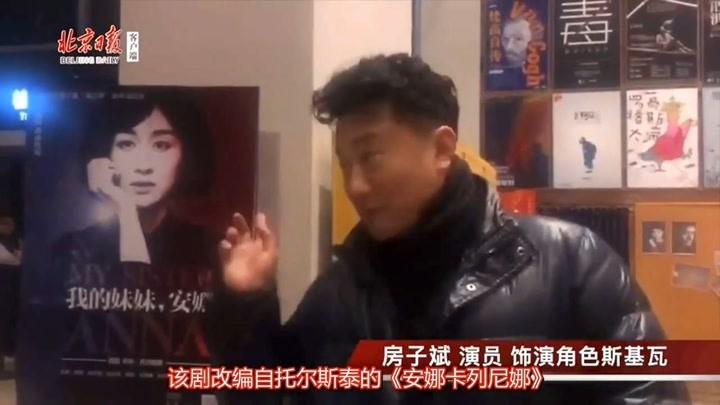 """《我的妹妹,安娜》在京上演房子斌飾演""""最暖哥哥""""獲贊"""
