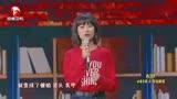 安徽春晚:脫口秀大會趙曉卉一人撐起整個節目,這么能侃的女生不多了