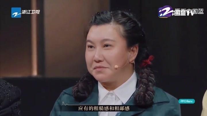 巔峰對決:馬薇薇點評范湉湉與秦昊的表演,一開口便讓范湉湉變臉