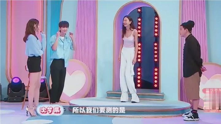 綜藝:秦舒培腿長120cm1,,馬薇薇調侃劉維身高