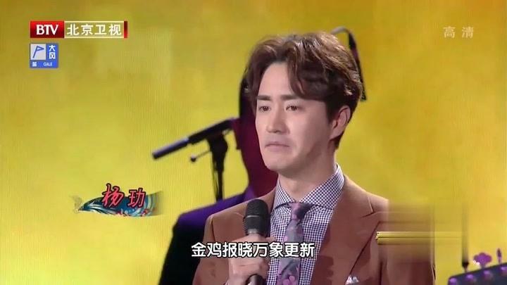 楊立新、楊玏演唱歌曲《北京土著》,搖滾音樂嗨爆全場!