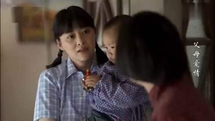 「劉琳」——《父母愛情》江德華和安杰姑嫂吵架合集