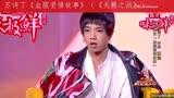 #音樂現場##華語音樂# 【盤點選秀節目...