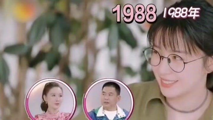 闞清子和模特相親,男方表示年齡不是問題