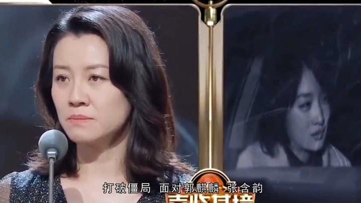 """46歲劉琳讓郭麒麟變""""迷弟""""從德華到大娘子,靠配角完成逆襲"""