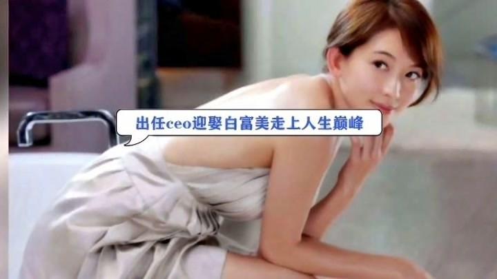 林志玲嫁給日本人后顏值有何變化?