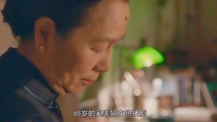 65歲奚美娟和前夫演同一部劇男方早另娶妻,她獨自帶娃生活26年