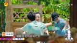 #向往的生活# 下期預告:嘉賓汪蘇瀧宋威...