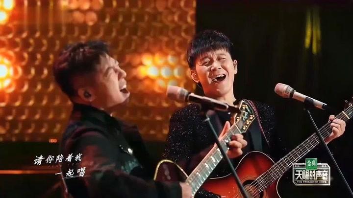 胡海泉高進:《朋友2020》,經典音樂