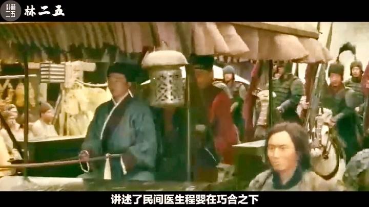 陳凱歌帶全家演《趙氏孤兒》,王學圻騎馬不用替身,時速達70公里