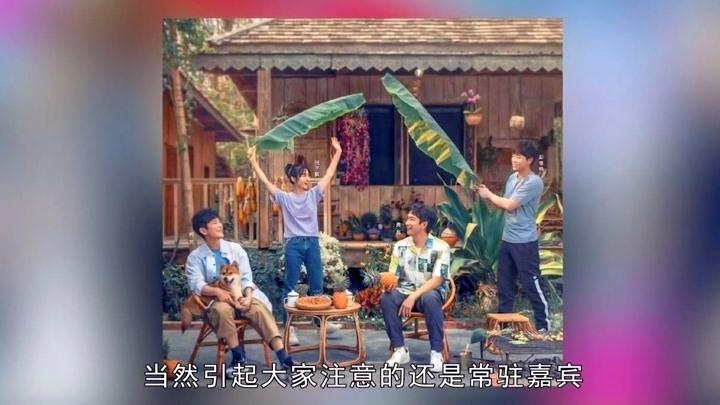 彭昱暢又胖了臉大一圈撞臉黃磊,網友請陳偉霆來監督他減肥