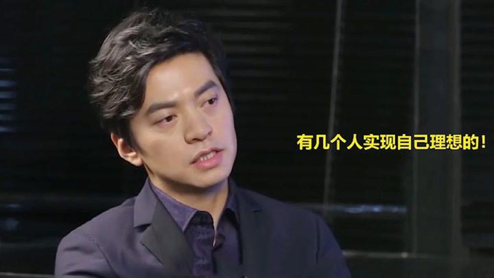 娛樂圈的毒雞湯集錦,李健現場講述理想現實,大張偉:活著就好了