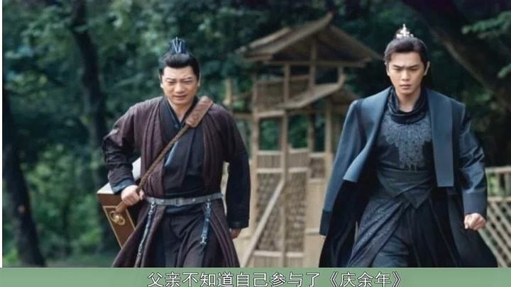 經過《慶余年》,郭麒麟,宋軼合作新戲,張若昀,田雨客串,不錯