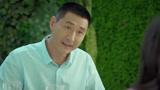 小丈夫:孫志安送姚瀾回家,誰知被姚姨看到了,追問什么情況啊