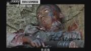 顺溜被敌人逼下悬崖身负重伤死里逃生