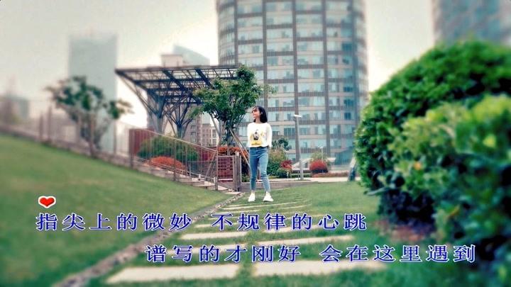 小瑤MV《淺淺的笑》一首藍調風格歌曲