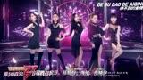 《乘風破浪的姐姐》迎來首次公演,6支女團舞臺造型曝光