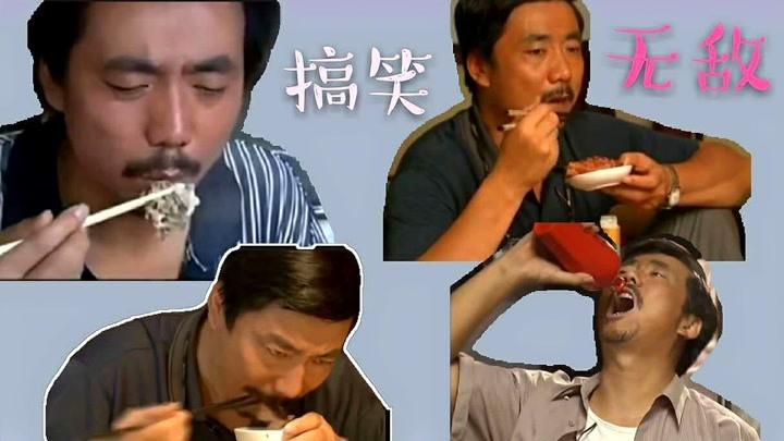 范明吃戲名場面,喜歡耍計謀的他,喝頓酒卻被人被套路了