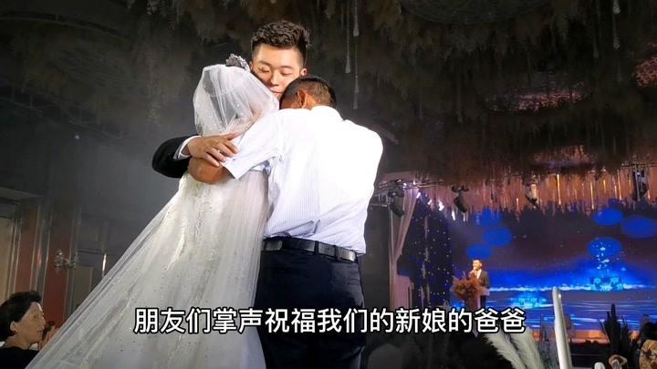 書瑤回老家參加婚禮,婚禮現場唱歌跳舞熱鬧極了,好開心