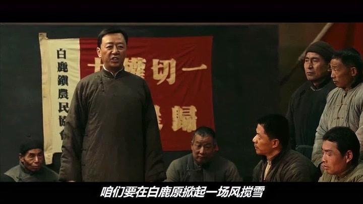 白鹿原,郭濤段奕宏領導農會砸祠堂打豪紳,連自己親爹都不放過