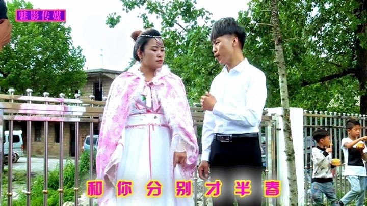 貴州山歌《恩愛夫妻兩分離》王燕,花剛桑