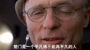 豆瓣高分电影 《楚门的世界》, 你都看过吗?