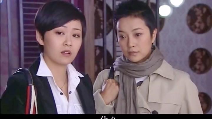 影視:美女去買樟紙,不料一提到二哥老板還發火了,這醋意不小呀